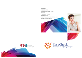 EayCheck brochure small